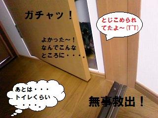 2012070401.jpg