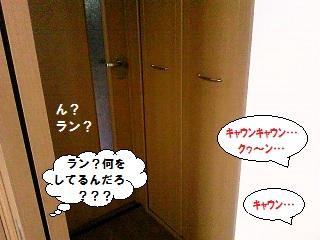 2012070405.jpg
