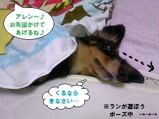 2012071101.jpg