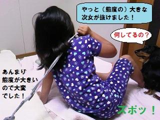 2012073005.jpg