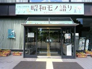 2012081901.jpg