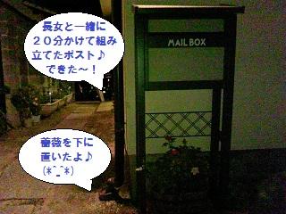 2012091901.jpg