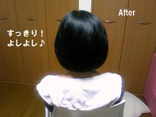 2012100902.jpg