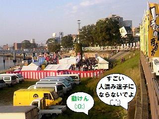 2012101101.jpg
