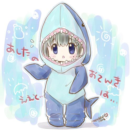 サメあいり