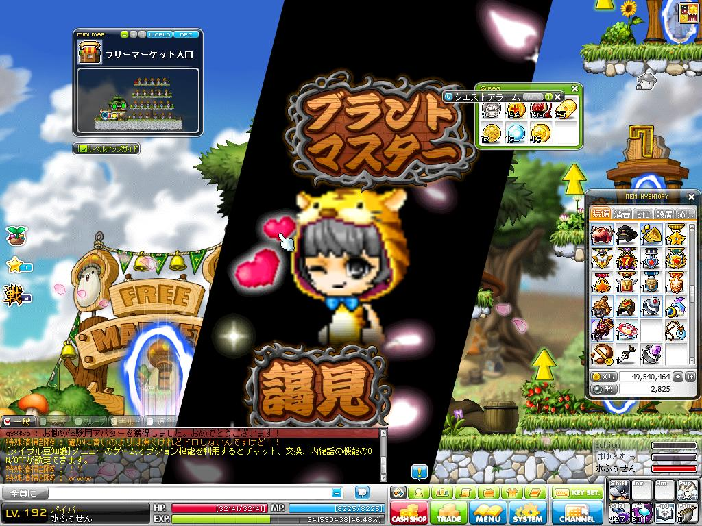 Maple120717_091740.jpg