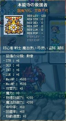 Maple120806_001926.jpg