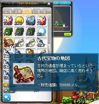 Maple120806_004215.jpg