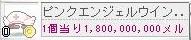 Maple120811_172648.jpg