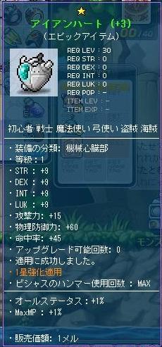 Maple120812_103126.jpg