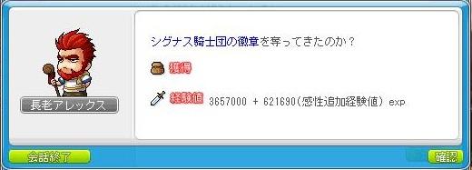 Maple120812_103505.jpg