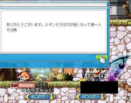 Maple120814_000523.jpg