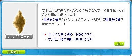 Maple121002_220323.jpg