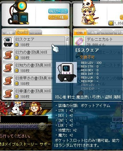 Maple130504_022239.jpg