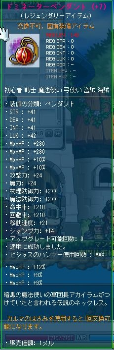 Maple130511_190246.jpg