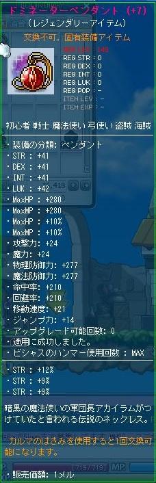 Maple130511_193451.jpg