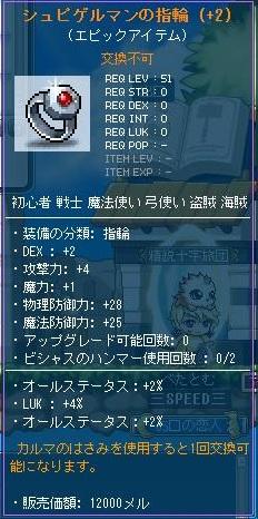 Maple130511_194756.jpg