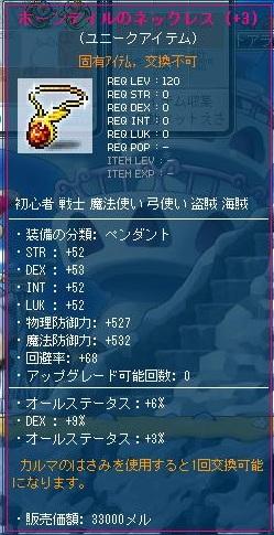 Maple130511_213343.jpg