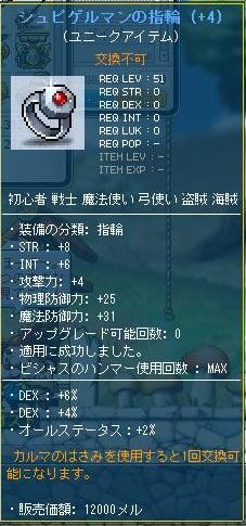 Maple130512_132323.jpg
