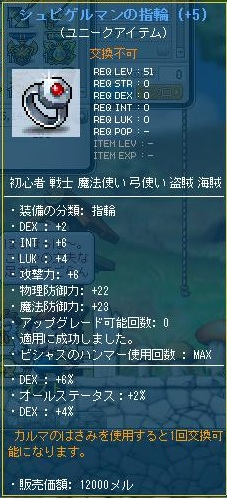 Maple130512_132331.jpg