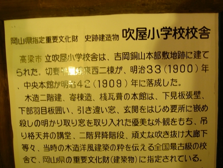 DSC03417.jpg