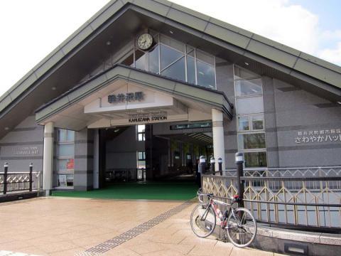軽井沢駅1