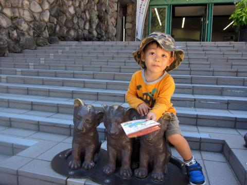 多摩動物公園1