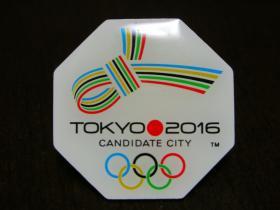 2016年東京オリンピック