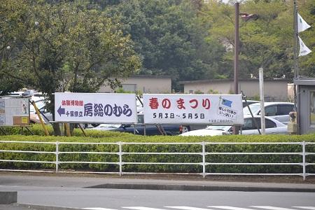 20120425 龍角寺01