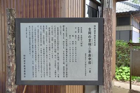 20120428木出城祉05