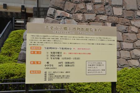 20120510亥鼻城址05