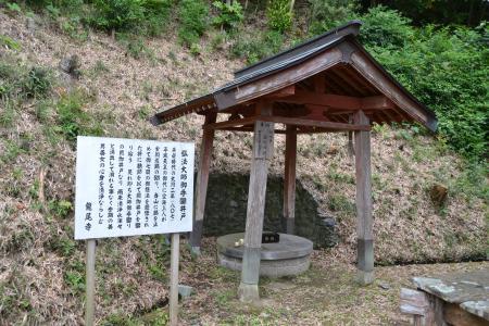 20120605龍尾寺12