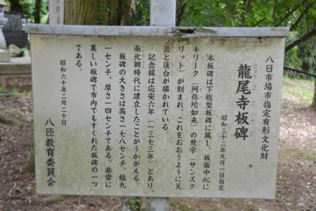 20120605龍尾寺15