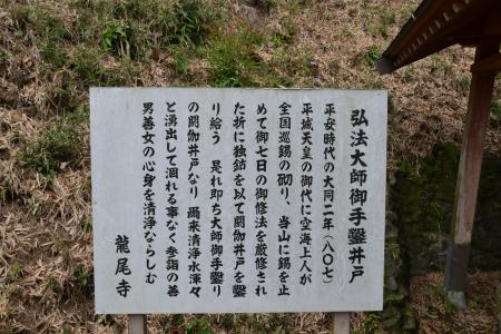 20120605龍尾寺13