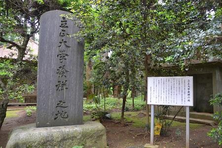 20120605飯高寺13