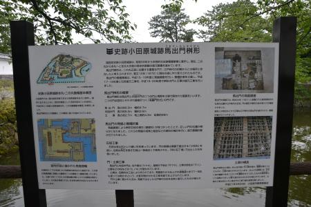 20120623小田原城05