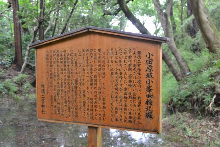 20120623小田原城23