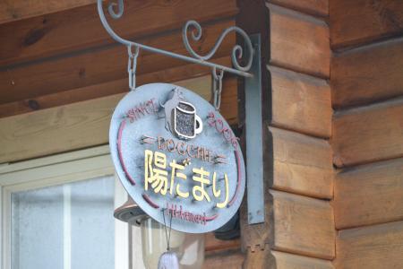 20120707散歩&ドッグカフェ10