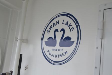 20120720山中湖09