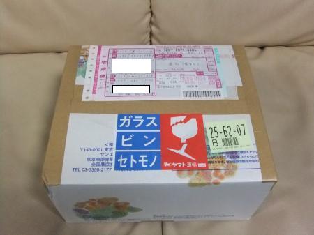 20120814プレゼント モルツママ01