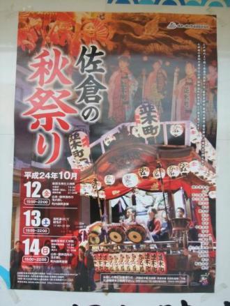 20121006散歩06