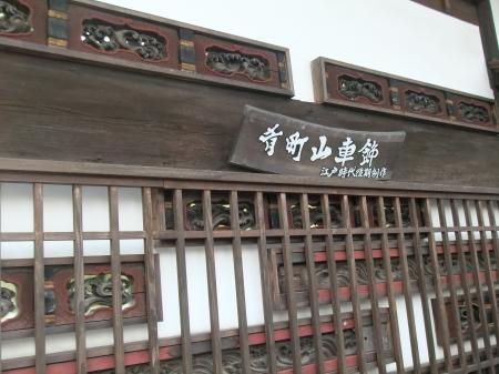 20121006散歩11