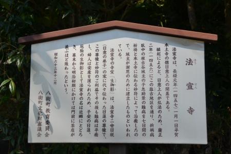 20121026根古谷城址25