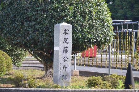 20121108松尾城址11