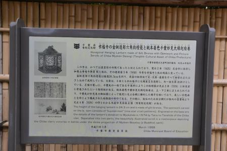 20121111栄福寺館04