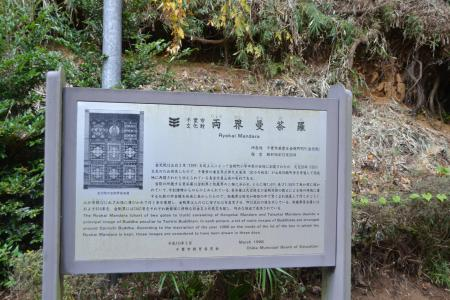 20121111金光院04