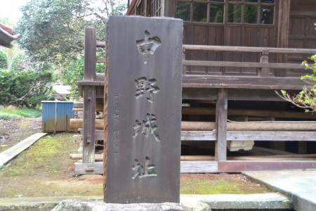 20121111中野城址05