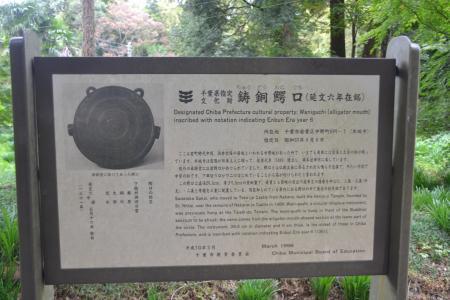20121111中野城址01