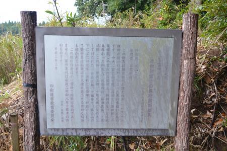 20121117中台城址勘違い07