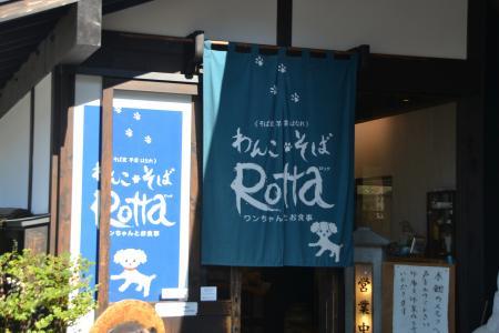 20121120伊豆旅行07